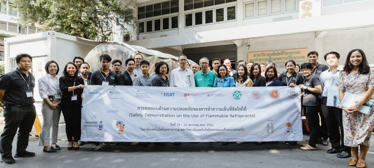 Thailand runs the country's first live safety testing of R290 for AC units